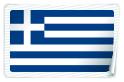 greeceflag130х82