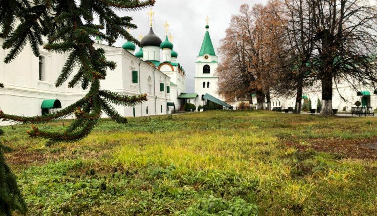 Нижний Новгород Монастырь